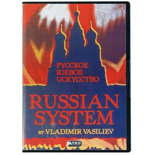 Russian Fighting System DVD - Vladimir Vasiliev - Crime Guardian