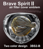 Indian Motorcycle Accessory Air Filter Cover Art Brave Spirit Emblem.