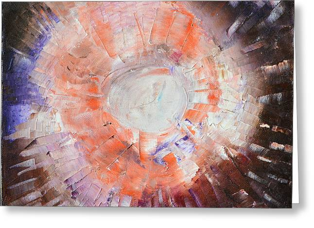 COSMIC BURST - Greeting Card #1020