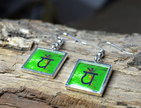HEART CHAKRA Symbol Earrings - Green Yoga Jewelry, 4th Chakra