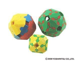 Instructions - Spherical Shapes