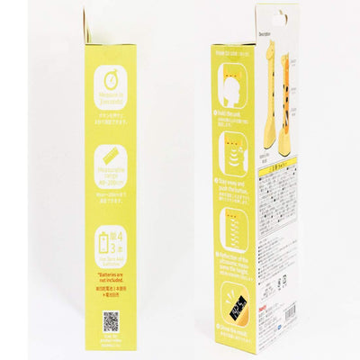 Hashy Digital Meter - Giraffe (Yellow)