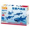 Back cover of LaQ product Marine World Shark