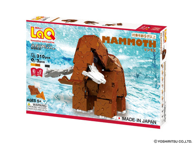 Animal World MAMMOTH - 3 Models, 310 Pieces - Front Package
