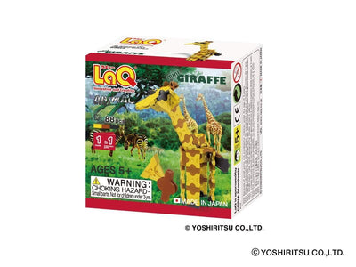 Front cover of LaQ product: Animal World MINI GIRAFFE - 1 Model, 88 Pieces