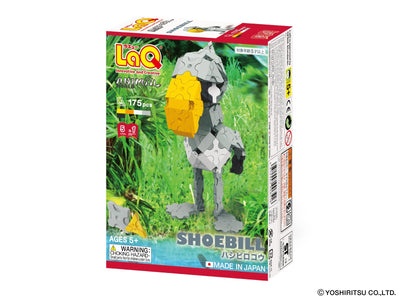 Animal World SHOEBILL - 5 Models, 175 Pieces - Front cover of product