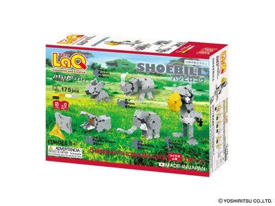 Animal World SHOEBILL - 5 Models, 175 Pieces - Back cover of product