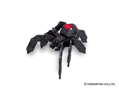 Redback Spider Model from Venom building set