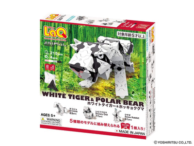 Animal World WHITE TIGER & POLAR BEAR - 5 Models, 215 Pieces - Front cover of product