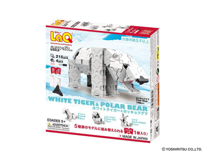 Animal World WHITE TIGER & POLAR BEAR - 5 Models, 215 Pieces - Back cover of product