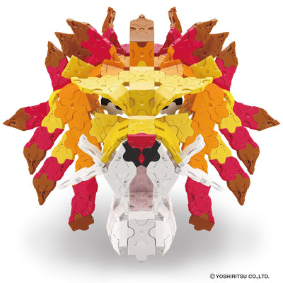 Lion Mask Model from Wild Kingdom building set