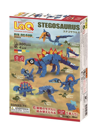 Back cover of LaQ product Dinosaur World Stegosaurus