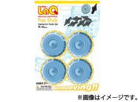 Front cover of LaQ product: Hamacron Parts Kit
