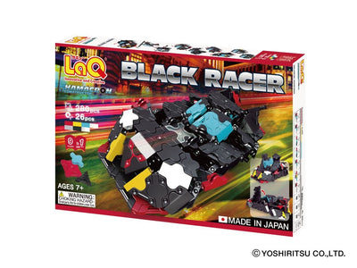 Front cover of LaQ product: Hamacron Constructor Black Racer