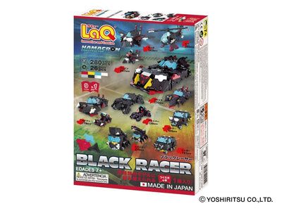 Back cover of LaQ product Hamacron Constructor Black Racer