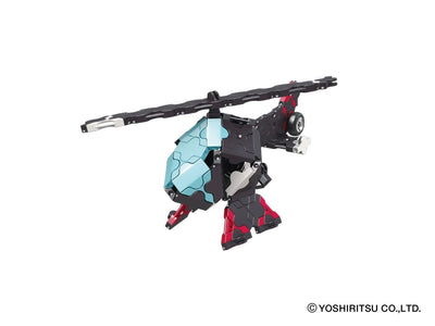 Hamacron Constructor Black Racer - Bee Model