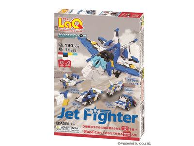Back cover of LaQ product Hamacron Constructor Jet Fighter