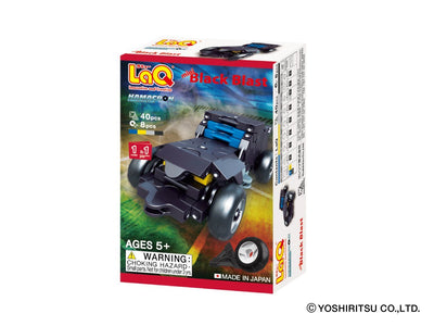 Front cover of LaQ product: Hamacron Constructor MINI BLACK BLAST - 1 Model, 40 Pieces