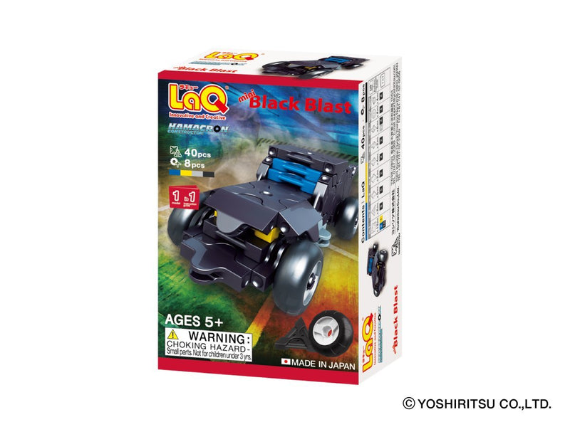 Hamacron Constructor MINI BLACK BLAST - 1 Model, 40 Pieces