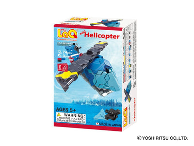 Front cover of LaQ product: Hamacron Constructor MINI HELICOPTER - 1 Model, 74 Pieces