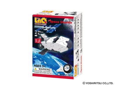 Front cover of LaQ product: Hamacron Constructor MINI SPACE SHUTTLE - 1 Model, 50 Pieces