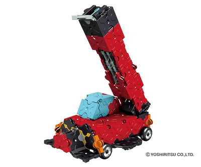 Hamacron Constructor POWER SHOVEL - 7 Models, 300 Pieces