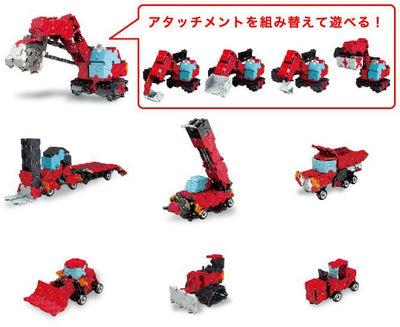 Models you can make with LaQ product Hamacron Constructor  Power Shovel