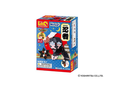 Front cover of LaQ product: Japanese Collection Ninja