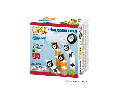 Front cover of LaQ product: Marine World Mini Garden Eel