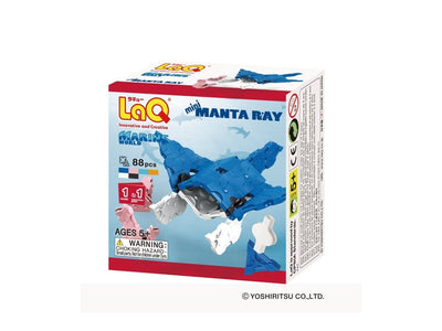 Front cover of LaQ product: Marine World Mini Manta