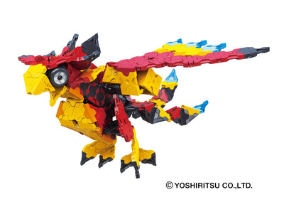Mystical Beast CHIMERA - 10 Models, 810 Pieces - Phoenix - open position model