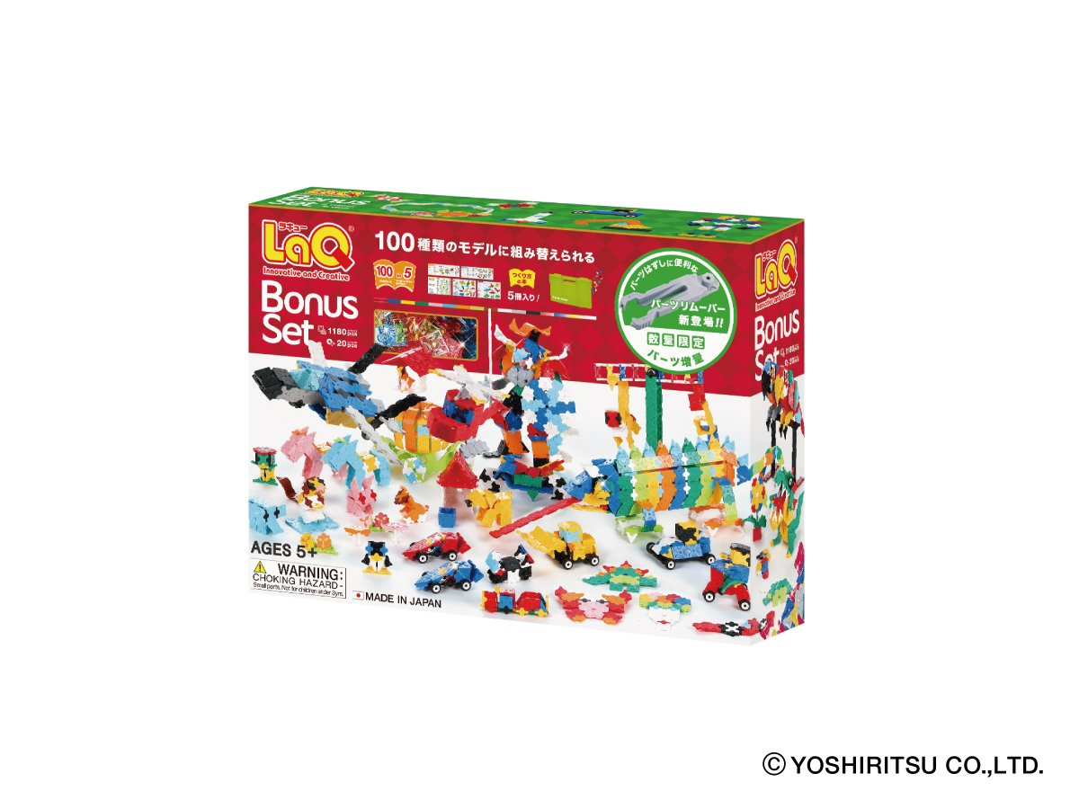 BONUS SET - 100 Models, 1180 Pieces