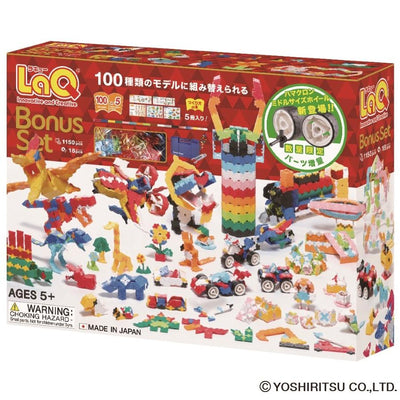 BONUS SET - 100 Models, 1150 Pieces