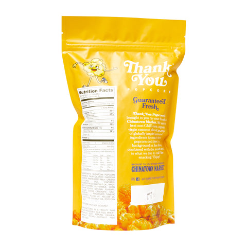 SHARP CHEDDAR POPCORN