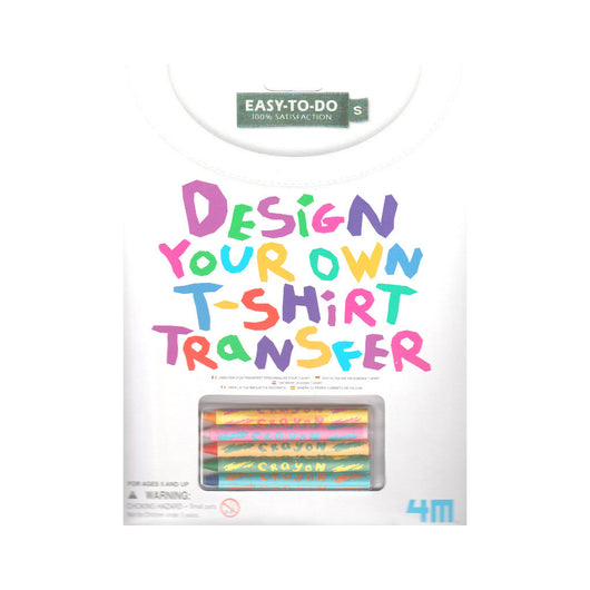 design your own t shirt transfer incredible inventors