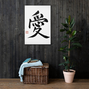 LOVE (Chinese character) Canvas - Valentino Unlimited