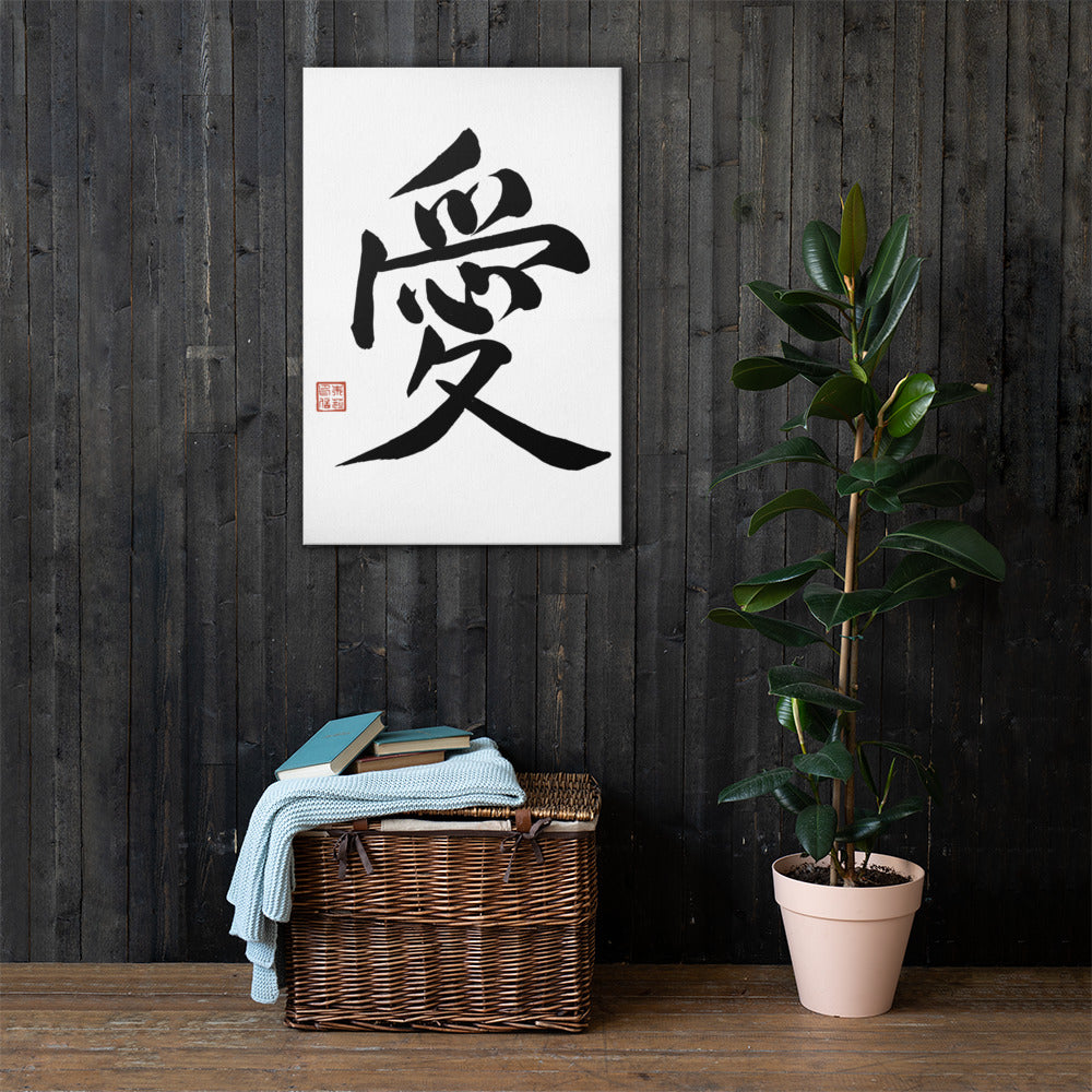 LOVE (Chinese character) Canvas