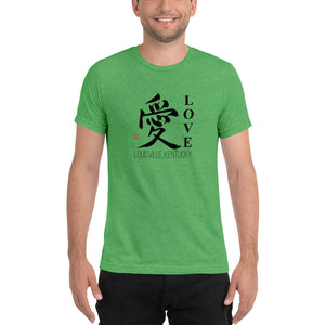 LOVE (Chinese) Louisville, Kentucky SuperSoft Premium Short Sleeve T-shirt - Valentino Unlimited