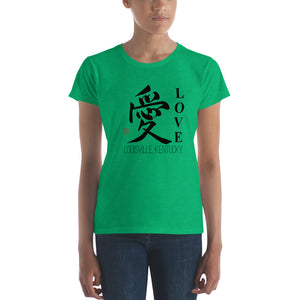 LOVE (Chinese Character) Louisville, KY Women's Short Sleeve T-shirt - Valentino Unlimited