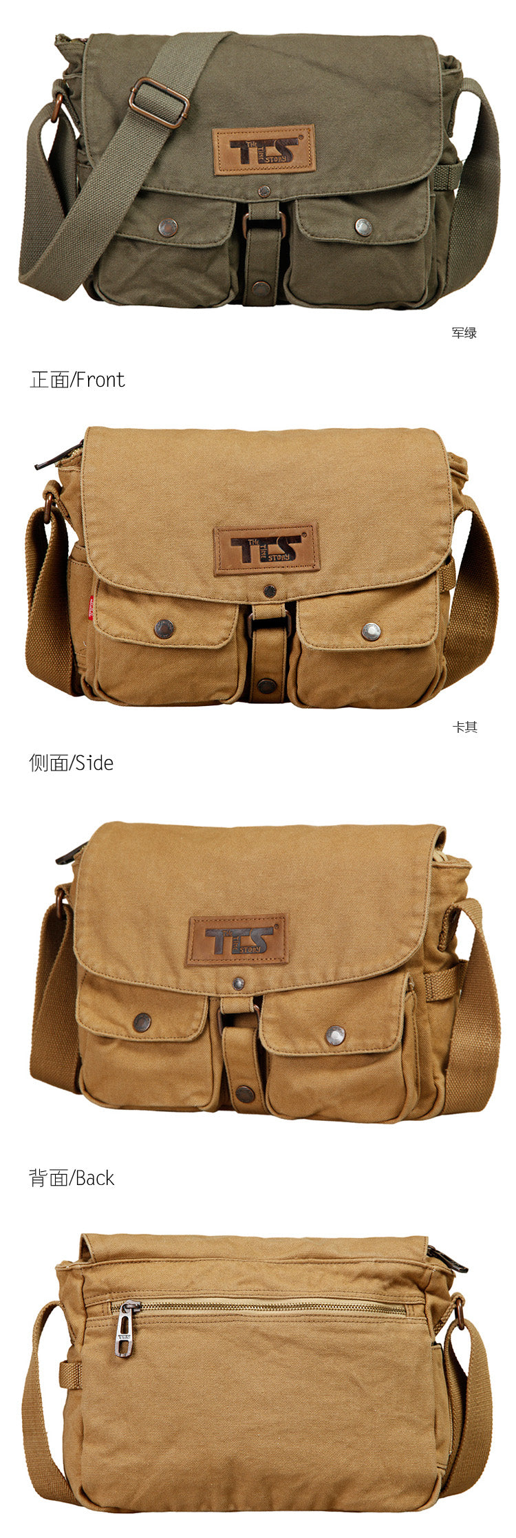 Men's Women Canvas Shoulder Messenger School Book Bag Satchel Crossbody bag