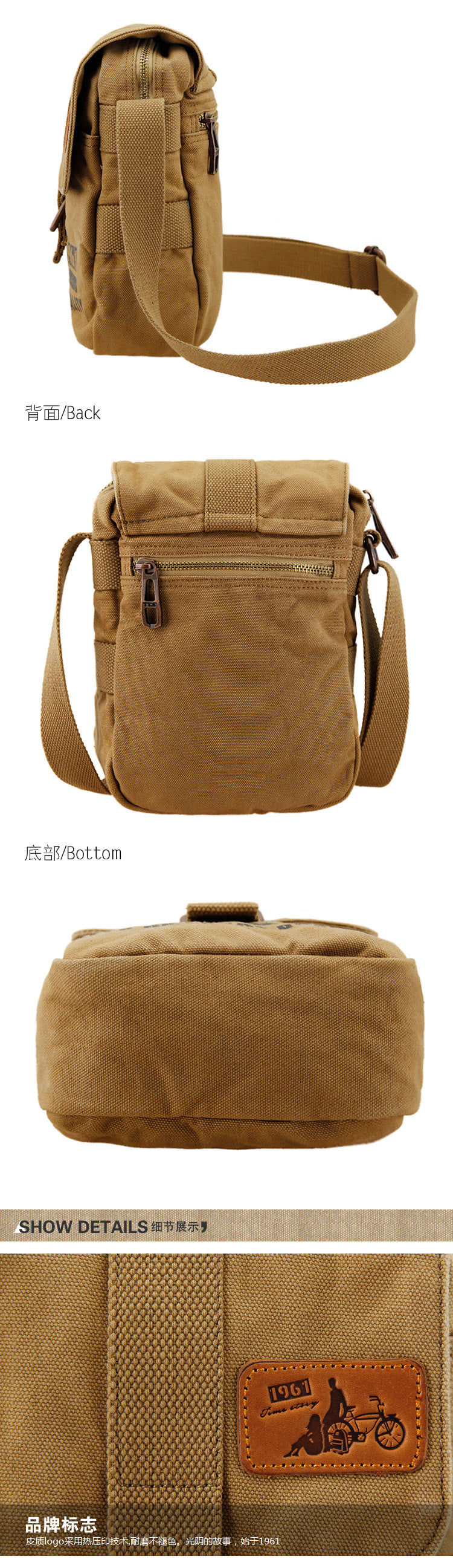 Men's Womens Casual Canvas Messenger Shoulder Bag School Satchel Sling Bag (GY04)
