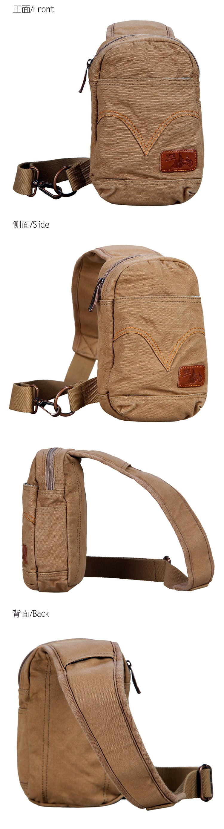 Men's Vintage Canvas Backpack Shoulder Sling Bicycle Chest Hiking CrossBody Bag