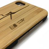 Panda (Z15) - wood wooden phone cover case-jiacase