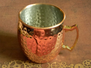 Hammered Copper Style Steampunk Mug - Steampunk Artifacts