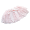 Grace Tutu Skirt - Spring Bloom