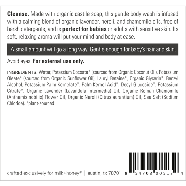 Gentle Body Wash, Nº 14