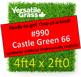 Piece #990 Castle Green 66 4ft4 x 2ft0 Synthetic Artificial Grass ELM