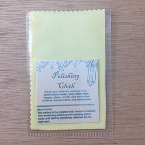 Jewelry Polish Cloth - Keep your Rings Clean and Tarnish FREE! - Supplies & Care - AlphaVariable