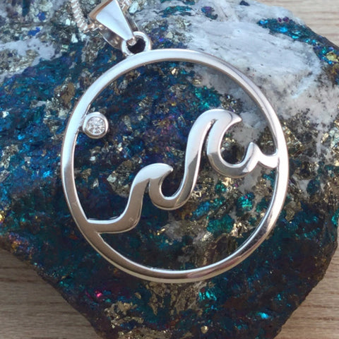 Sterling Silver Wave Necklace - Necklace - AlphaVariable LifeStyle Brand