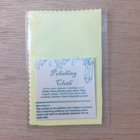 Jewelry Polishing Cloth -  - AlphaVariable